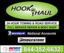 Hook-N-Haul - AMBest Service Center logo