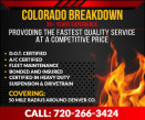 Colorado Breakdown logo