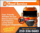 D TIRE and ROAD SERVICE - Mobile 210-336-0683 logo