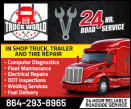 TRUCK WORLD REPAIR logo